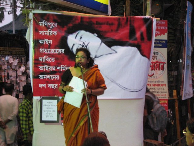 irom sharmila protest meeting 7 dec 09 015