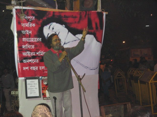 irom sharmila protest meeting 7 dec 09 034